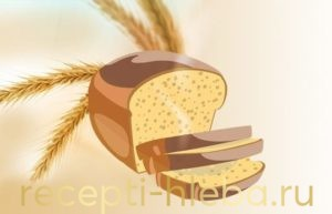 Логотип домашний хлеб