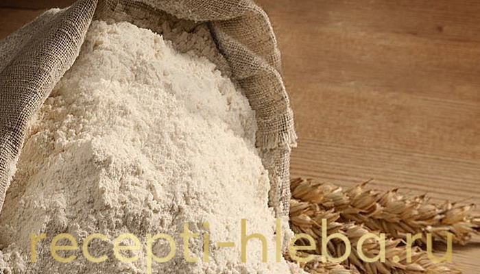 Пшеничная мука