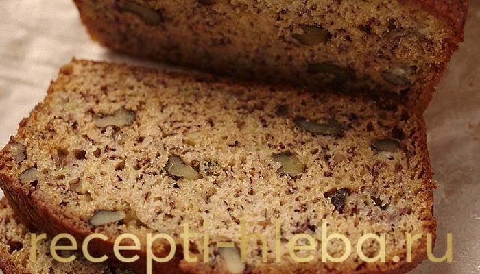 Ржаной хлеб с орехами