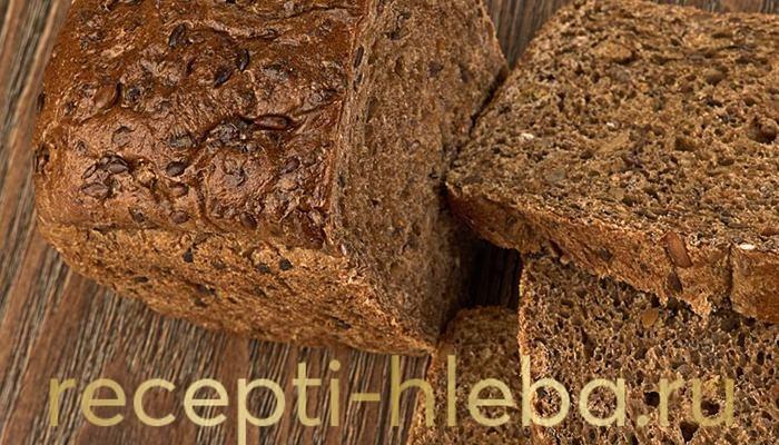 Зернистый хлеб